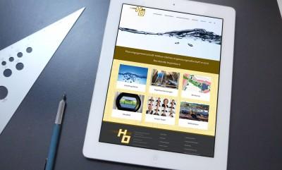 Neu gestaltete Homepage